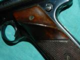 RUGER MKI GOV'T TARGET MODEL- 6 of 6