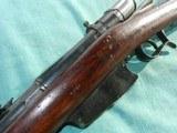 Vetterli 1885 6.5mm caliber - 8 of 14