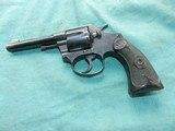 Vintage Colt Police Positive Numbered Police Use - 2 of 11