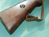 Turkish Mauer 1888 Bolt Action Rifle - 2 of 12