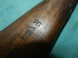 British Mk II Martini-Henry Single Shot Rifle by Enfield - 2 of 16