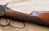 Winchester Model 1886 Semi-deluxe Rifle 45-70 - 11 of 24