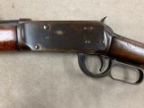 Winchester Model 94 .30-30 Post 64 20 Inch Carbine - very good - - 4 of 8