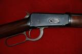 Winchester 1894 in .32-40 - 3 of 10