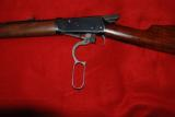 Winchester 1894 in .32-40 - 5 of 10
