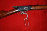 Winchester 1894 in .32-40 - 4 of 10