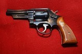 Smith and Wesson Model 520 NYSP Edition .357 Magnum revolver - 3 of 6