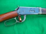 WINCHESTER 1894 ANTIQUE TAKE DOWN COLLECTOR GRADE SEVERAL OPTIONS - 1 of 10