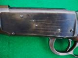WINCHESTER 1894 TAKE DOWN HIGH CONDITION W/ORIGINAL SMOKELESS SIGHT! - 9 of 9