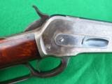WINCHESTER MODEL 1886 40-82 CASED RECEIVER IN COLLECTOR GRADE CONDITION - 6 of 10