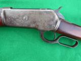 WINCHESTER MODEL 1886 40-82 CASED RECEIVER IN COLLECTOR GRADE CONDITION - 3 of 10