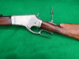 RARE UNUSUAL MARLIN 1881 MANY SPECIAL FEATURES SUPER CONDITION - 2 of 10