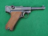 DWM IMPERIAL LUGER