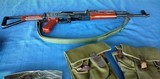 POLYTECH AK-47MADE IN CHINA - PRE BAN - FOLDING STOCK - LIKE NEW ! - 12 of 15