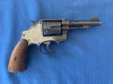 S&W Victory Model - U. S. Navy Marked - J.S.B. Inspected - 11 of 15