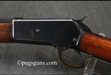 Winchester 1886 45-70 - 2 of 11