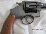 SMITH & WESSON WW 1 -U.S. Army Model 1917 Revolver - 5 of 10