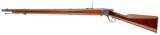 Sharps Model 1878 Borchardt Officers Model - 3 of 3