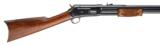 Colt Express Lightning Pump Action Rifle - 2 of 3
