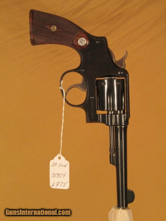 S&W 38 MILITARY & POLICE MODEL 1905 4TH CHANGE - 5 of 5