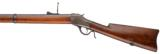 Winchester Hi Wall Thick Wall Rare Musket - 3 of 3