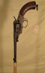 GERMAN SERVICE REVOLVER MODEL 1883 - 3 of 3