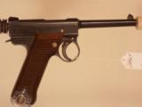 JAPANESE NAMBU TYPE 14