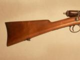 VETTERLI MODEL 1870 CADET RIFLE - 6 of 6
