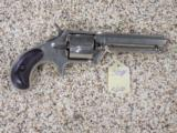 Rem. Smoot