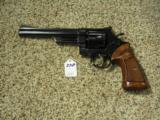 S&W Model 25-2 Target Revolver