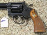 S&W Model 14 Target Masterpiece - 2 of 5