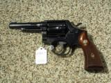 S&W Model 45