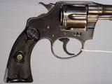 Colt Police Positive - 3 of 4
