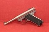 Sturm Ruger Standard Auto 1 of 5000 Stainless Signature 22lr