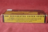 Winchester Silvertip 348 Win - 2 of 5