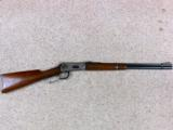 Winchester Model 1894 Eastern Carbine - 2 of 12