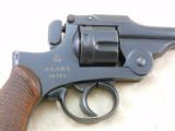 Japanese Type 26 Revolver Rig - 8 of 11