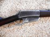 Winchester Model 1895 Flatside In 38-72 Winchester With Octagonal Barrel - 3 of 25