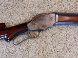 Winchester Model 1887 Lever Action Shotgun - 2 of 19