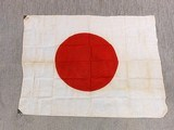 Japanese Interior Display Flag From World War Two