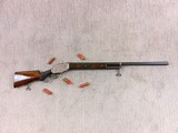 Winchester Model 1887 Deluxe Lever Action Shotgun