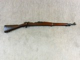 "Springfield Model 1903 Special Target Rifle Style ""S"" With Star Gauged Barrel And Factory Letter"