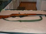 CHINESE SKS RIFLE - 3 of 5