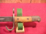 JAPANESE WWII TYPE 30 BAYONET - 2 of 5