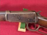 WINCHESTER 1894 32-40 ROUND RIFLE ANTIQUE