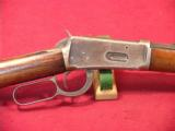 WINCHESTER 1894 32-40 1/2 RD 1/2 OCT - 1 of 6