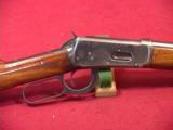 WINCHESTER MODEL 94 (1894) EASTERN CARBINE 30WCF