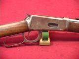 WINCHESTER MODEL 1894 (94) EASTERN CARBINE 38-55