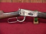 WINCHESTER MODEL 94 (1894) 32SP SRC
