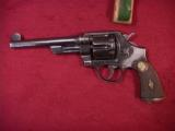 SMITH & WESSON 1ST MODEL HAND EJECTOR TRIPPLE LOCK